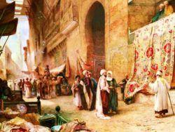 1500 LA VENTA DE ALFOMBRAS EN EL CAIRO