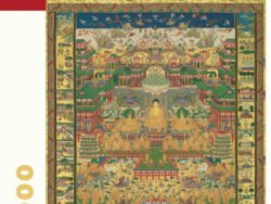 puzzle-pomegranate-Mandala-taima-1000-piezas-referencia-1069-puzzlestumecompleta